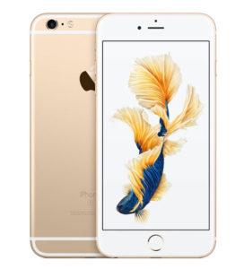 Стоимость ремонта айфон 6s