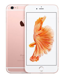 Стоимость-ремонта-iPhone-6s-plus