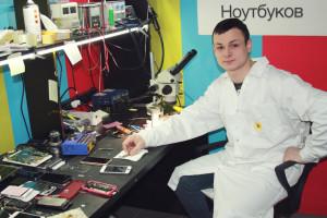 инженер дмитрий