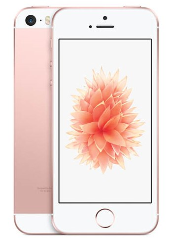 Цены на ремонт iPhone SE
