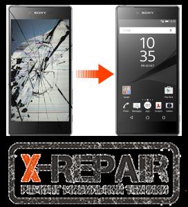 SonyXperiaZ5-zamena-stekla