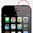 iphone power не работает