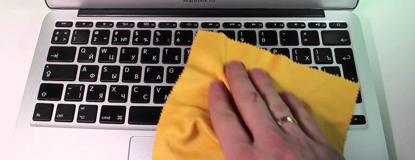 вытираем макбук салфеткой