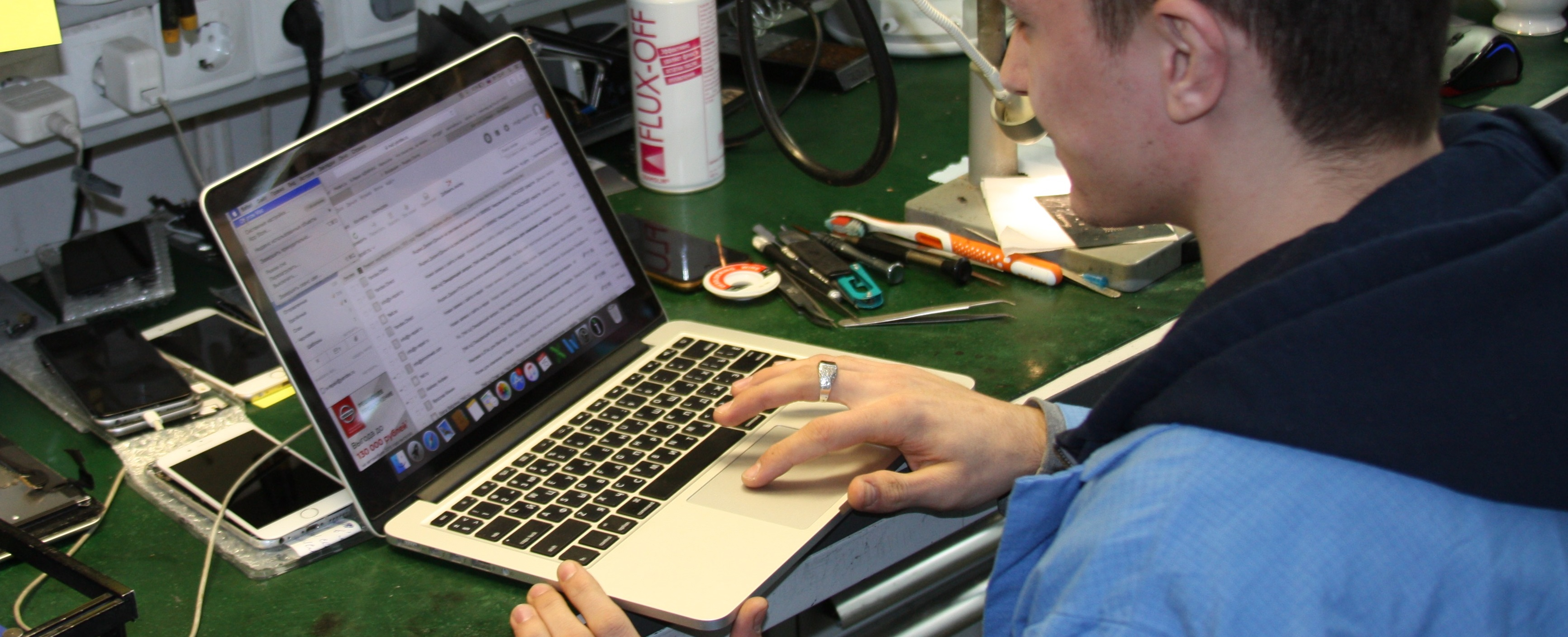 ремонт macbook в сервисе мастерской