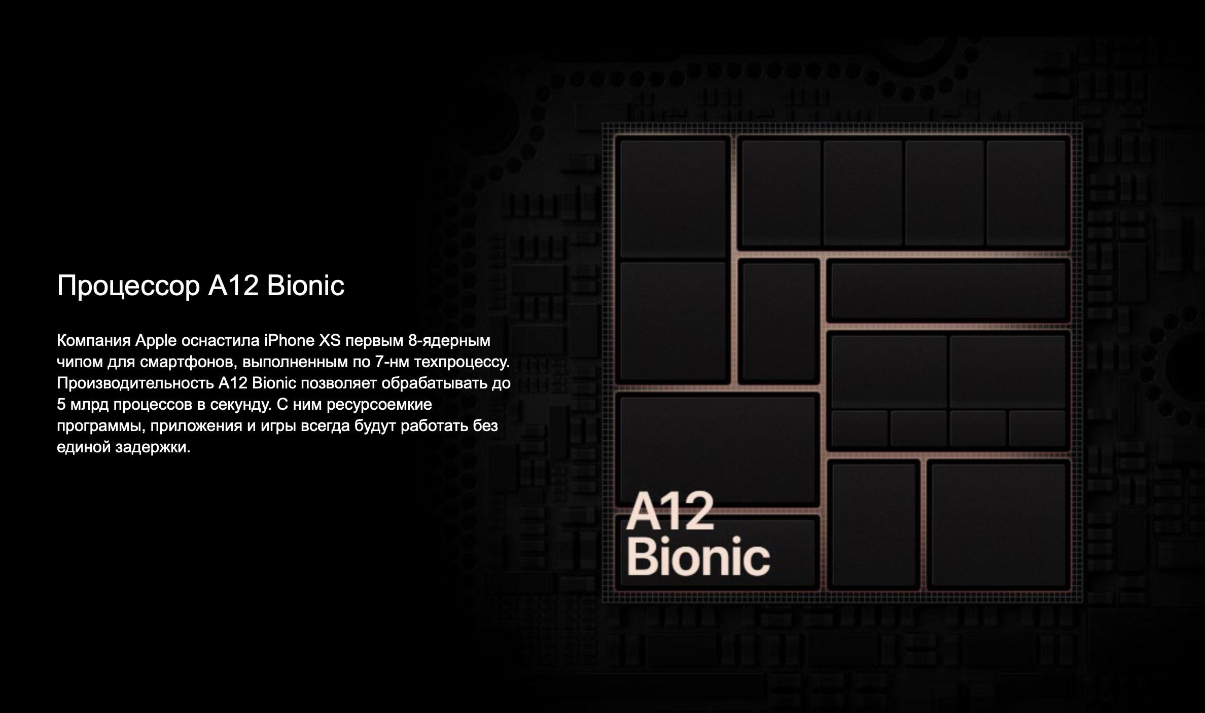 processor iPhone Xs