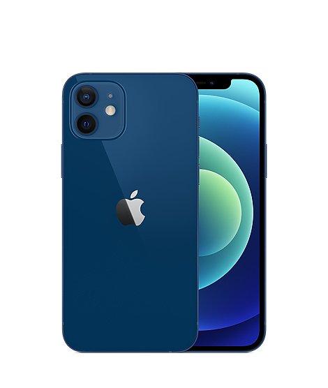 Цены на ремонт iPhone 12