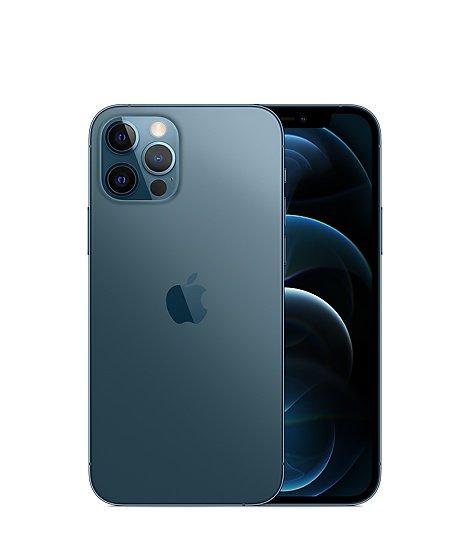 Цены на ремонт iPhone 12 Pro
